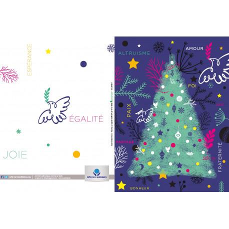 Cartes de vœux 2018
